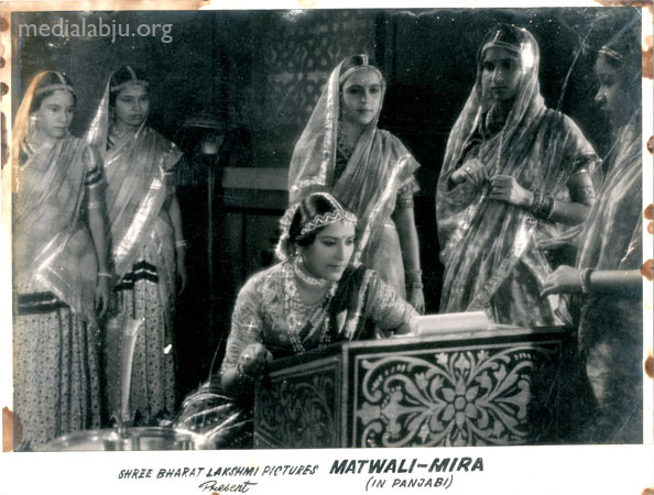 MATWALI MEERA_archive_slideshow_4